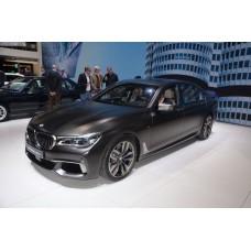 Аэродинамический обвес M-Sport 760M для BMW 7 series G11