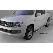Пороги алюминиевые (Brillant) Volkswagen Amarok (Амарок) (2010-) (серебр)