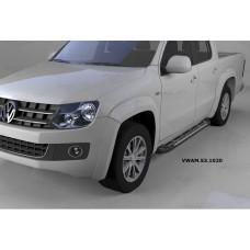 Пороги алюминиевые (Corund Silver) Volkswagen Amarok (Амарок) (2010-)
