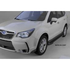 Пороги алюминиевые (Onyx) Subaru Forester (2013-)