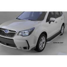 Пороги алюминиевые (Ring) Subaru Forester (2013-)