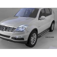 Пороги алюминиевые (Corund Silver) Ssang Yong Rexton (Ссанг Йонг Рекстон) (2012-) (только для 4WD)