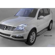 Пороги алюминиевые (Sapphire Silver) Ssang Yong Rexton (Ссанг Йонг Рекстон) (2012-) (только для 4WD)