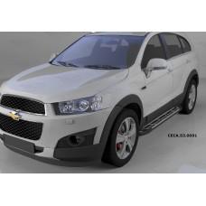Пороги алюминиевые (Corund Silver) Chevrolet Captiva (Шевроле Каптива) (2006-2010-)/Opel Antara (Опе
