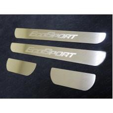 Накладки на пороги (лист шлифованный надпись EcoSport) код FORECOSPOR14-26