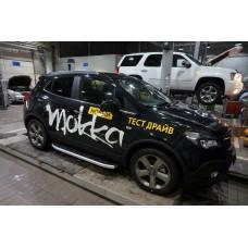 Пороги алюминиевые (Alyans) Opel Mokka (2012-)