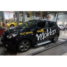 Пороги алюминиевые (Brillant) Opel Mokka (2012-) (серебр)