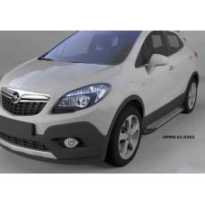 Пороги алюминиевые (Sapphire Silver) Opel Mokka (2012-)