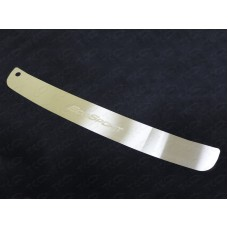 Накладка на задний бампер (лист шлифованный надпись EcoSport) код FORECOSPOR14-24