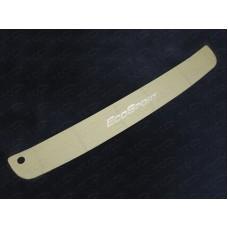 Накладка на задний бампер (лист зеркальный надпись EcoSport) код FORECOSPOR14-23