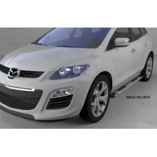 Пороги алюминиевые (Emerald silver ) Mazda (Мазда) CX7 (2011-)