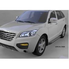 Пороги алюминиевые (Sapphire Silver) Lifan X60 (2011-)