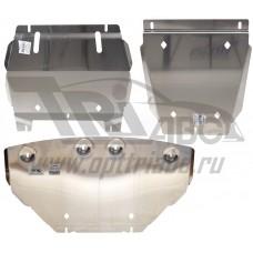 Защита картера двигателя и кпп Hyundai H1, V- 2,5TD, зад. привод (2007-) , из 3-х частей (Алюминий 4
