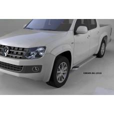 Пороги алюминиевые (Opal) Volkswagen Amarok (Амарок) (2010-)
