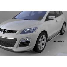 Пороги алюминиевые (Brillant) Mazda (Мазда) CX7 (2011-) (серебр)