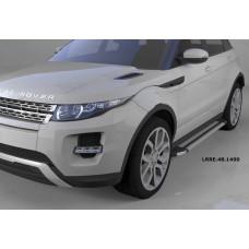 Пороги алюминиевые (Brillant) Land Rover Evoque (2011-) кроме к-ции Dynamic (серебр)