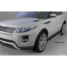 Пороги алюминиевые (Brillant) Land Rover Evoque (2011-) кроме к-ции Dynamic (черн/нерж)