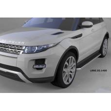 Пороги алюминиевые (Ring) Land Rover Evoque (2011-) кроме к-ции Dynamic