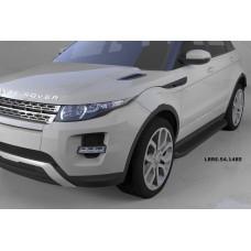 Пороги алюминиевые (Sapphire Black) Land Rover Evoque (2011-) кроме к-ции Dynamic