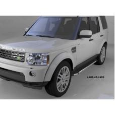 Пороги алюминиевые (Brillant) Land Rover Discovery 4 (2010-)/ Discovery 3 (2008-2010) (черн/нерж)
