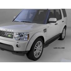 Пороги алюминиевые (Onyx) Land Rover Discovery 4 (2010-)/ Discovery 3 (2008-2010)