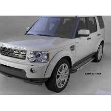 Пороги алюминиевые (Topaz) Land Rover Discovery 4 (2010-)/ Discovery 3 (2008-2010)
