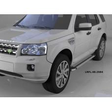 Пороги алюминиевые (Brillant) Land Rover Freelander 2 (2008-) (серебр)