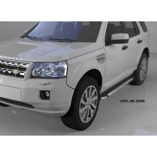 Пороги алюминиевые (Brillant) Land Rover Freelander 2 (2008-) (черн./нерж.)