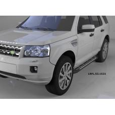 Пороги алюминиевые (Corund Silver) Land Rover Freelander 2 (2008-)
