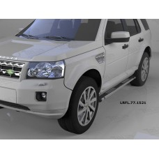 Пороги алюминиевые (Emerald Black) Land Rover Freelander 2 (2008-)