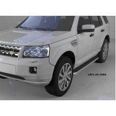 Пороги алюминиевые (Ring) Land Rover Freelander 2 (2008-)