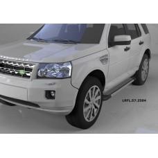 Пороги алюминиевые (Topaz) Land Rover Freelander 2 (2008-)