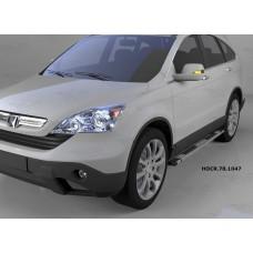Пороги алюминиевые (Emerald silver ) Honda (Хонда) CR-V (2007-2012)