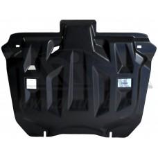 Защита картера двигателя и кпп Honda (Хонда) CR-V; V-2,0 (2012-2014-) (Композит 6 мм)