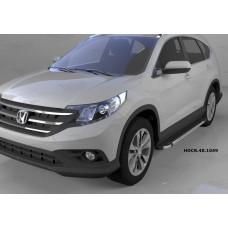 Пороги алюминиевые (Brillant) Honda (Хонда) CR-V (2012--2014 / 2015-) (черн/нерж)