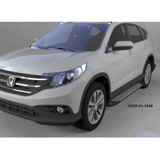Пороги алюминиевые (Sapphire Silver) Honda (Хонда) CR-V (2012-2014 /2015-)