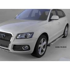 Пороги алюминиевые (Emerald silver ) Audi (Ауди) Q5 (2009-)