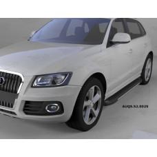 Пороги алюминиевые (Onyx) Audi (Ауди) Q5 (2009-)