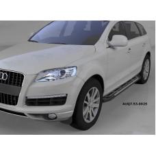 Пороги алюминиевые (Corund Silver) Audi (Ауди) Q7 (2009-2015) (нагр. до 40 кг.)