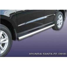 Пороги d76 труба Hyundai Santa Fe (2010)