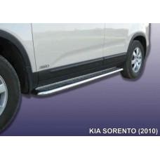 Пороги d42 с листом KIA Sorento (2010)