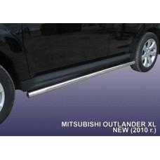 Пороги d57 труба Mitsubishi Outlander XL (рестайлинг 2010)