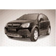 Защита переднего бампера d57+d57 двойная Opel Antara