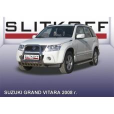 Кенгурятник высокий d57 с защитой картера Suzuki Grand Vitara (2008)