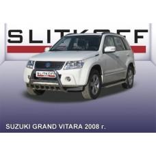 Кенгурятник низкий d57 c защитой картера Suzuki Grand Vitara (2008)