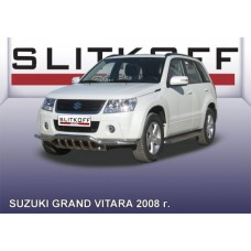 Защита переднего бампера d57 с защитой картера Suzuki Grand Vitara (2008)