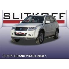 Защита переднего бампера d57+d57 двойная Suzuki Grand Vitara (2008)