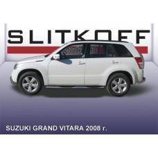 Пороги d76 с проступями Suzuki Grand Vitara (2008)