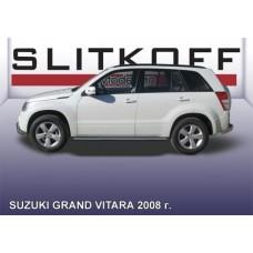 Пороги d57 труба Suzuki Grand Vitara (2008)