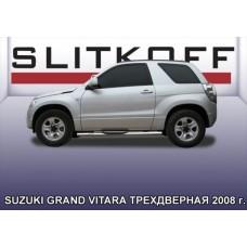 Пороги d76 с проступями Suzuki Grand Vitara (трехдверная 2008)